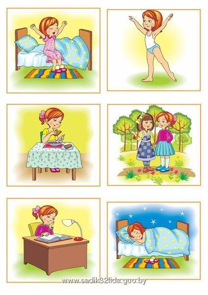 серия сюжетных картинок для составления рассказа